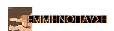 eminopafsi